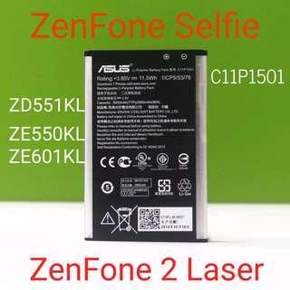🚚 Asus Zenfone2 C11P1501 電池