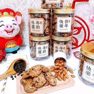 CNY Cookies #CNY888