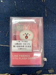 售出不退-LINE 32GB OTG 兔兔造型隨身碟