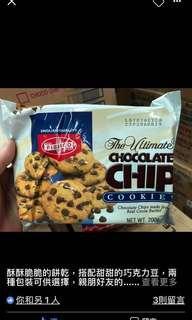🚚 FIBISCO 餅乾-巧克力