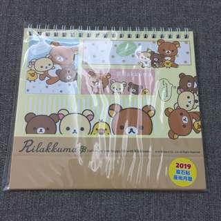 2019 鬆馳熊熊 月曆 年曆 坐枱月曆