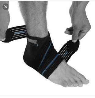 Aptonia ankle support