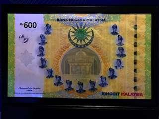 Malaysia RM 600 commemorative world largest note. selling Singapore & Malaysia