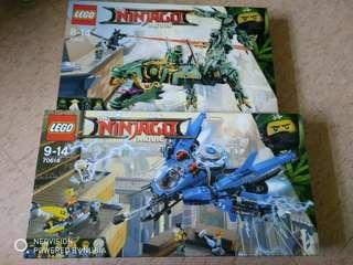Lego 70612,70614