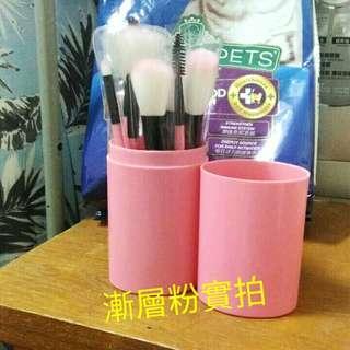 🚚 全新收納式筒裝漸層彩妝美容刷具12件組