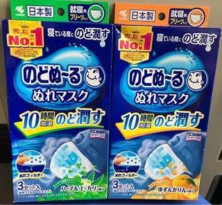 日本小林製藥加濕口罩