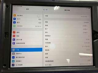 Ipad 2018 6th Gen 32GB LTE + wifi