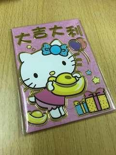 Hello kitty 新年利是封 (8packs)