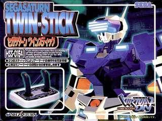 SEGA Saturn Twin Stick
