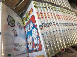 叮噹漫畫 1-44全套 1992年