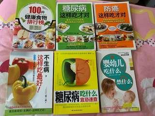 Chinese Recipe books ( Cancer & Diabetes)
