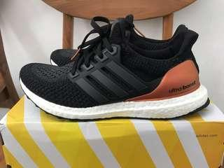 Adidas Ultraboost 2.0 Olympic Medal Pack Bronze