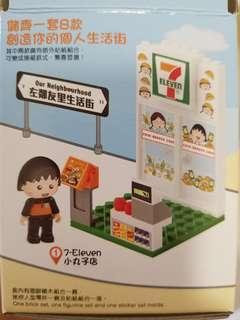 7-11 BanBao 7-11 building blocks