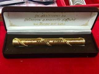 🚚 ^Lp Rod Ultimate Protection Takrut Nawa Rod Kan Phai BE2561(C.E2017)