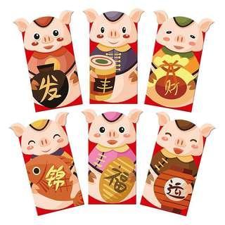 CNY Pig Ang Bao (Red Packet)