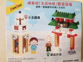 7-11 BanBao Clock Tower Building Blocks