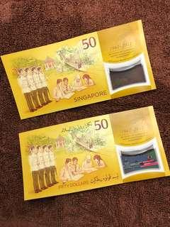 Commemorate notes for grab - Brunei Notes ❤️❤️
