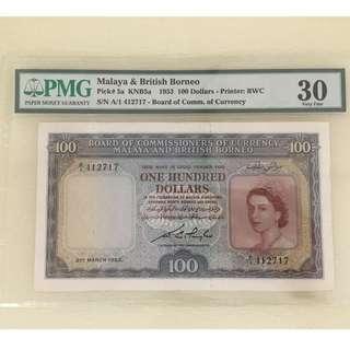 🚚 Malaya 1953 $100