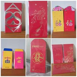 2019 Red Packets