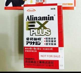 日本 Alinamin EX Plus 60 粒裝