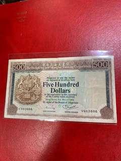 匯豐青斑伍佰元,售:700元。
