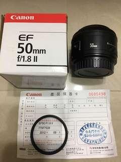🚚 Canon 50mm f1.8 大光圈人像鏡 for canon