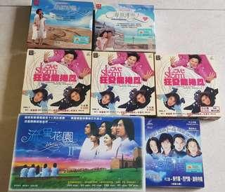 Free- to bless! Taiwan vcd