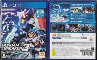 全新 PS4 鋼彈創壞者 3(日版) PS4 Gundam Breaker 3(JP)