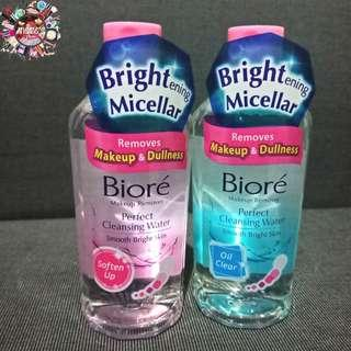 Bioré Makeup Remover Perfect Cleansing Water