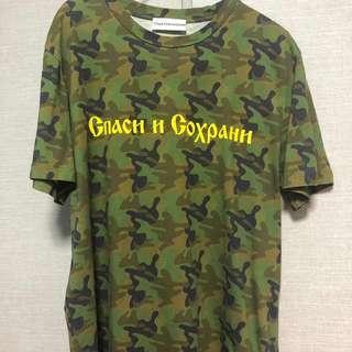 Rare Gosha Rubchinskiy Camo tee