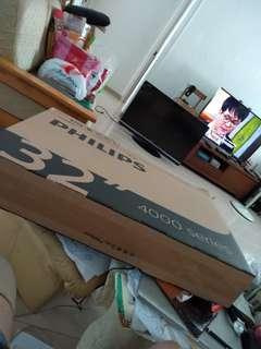 Philip TV
