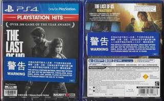 全新 PS4 最後生還者重製版(PLAYSTATION HITS)(中英文合版) PS4 THE LAST OF US