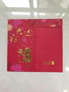 🚚 BNIP Stanchart Red Packet / Angbao