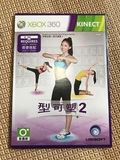 Xbox360 型可塑 Kinect Ubisoft 健身減肥 gym