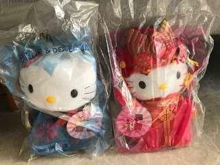 Hello kitty and Daniel collectibles- wedding collection