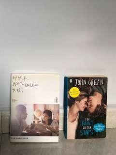 Fiction Storybooks