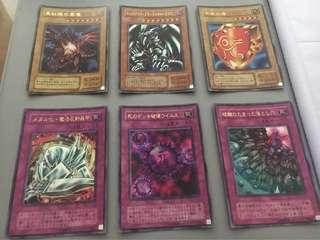 Yugioh Cards Assorted