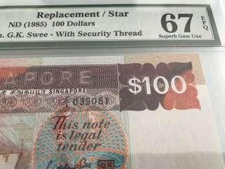Z/1 Replacement/ Star $100 ship Series (High Grade)