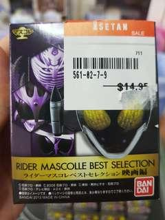 Kamen Rider Mascolle Best Selection - The Movie Line Up