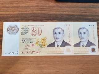 Singapore $20 UNC (set of 2)