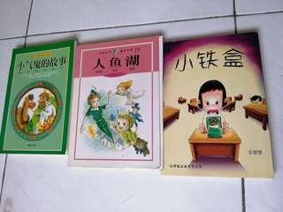 Chinese Fiction story books