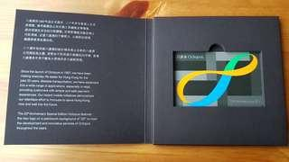 20th Anniversary Octopus Card 八達通