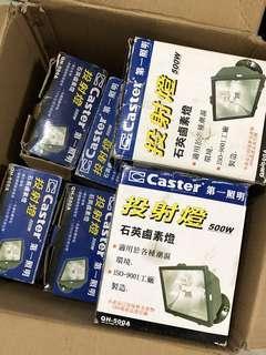🚚 🔅全新🔅Caster第一照明 投射燈500w(石英鹵素燈)