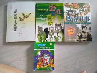 Chinese Books $2-$5