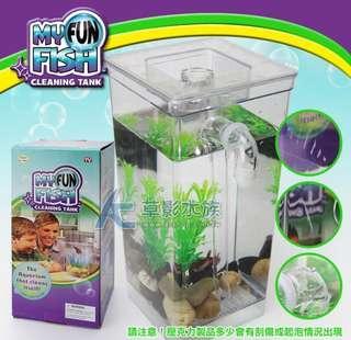 🐬My FUN Fish 神奇換水魚 聰明魚缸🐳