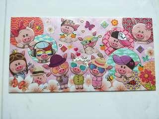 INSTOCK PARIS MIKI 2019 YEAR OF THE PIG ANG POW