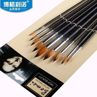 Bomega Art Makeup Brushes Set 9 or 12 pcs - SFX Nylon