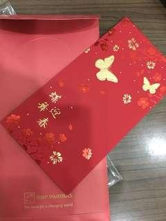 2019 BNP red packer angbao