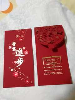 8 Learners Lodge Ang Pao Red Packets