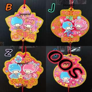 Little Twin Stars Chinese New Year Hanging Decoration
